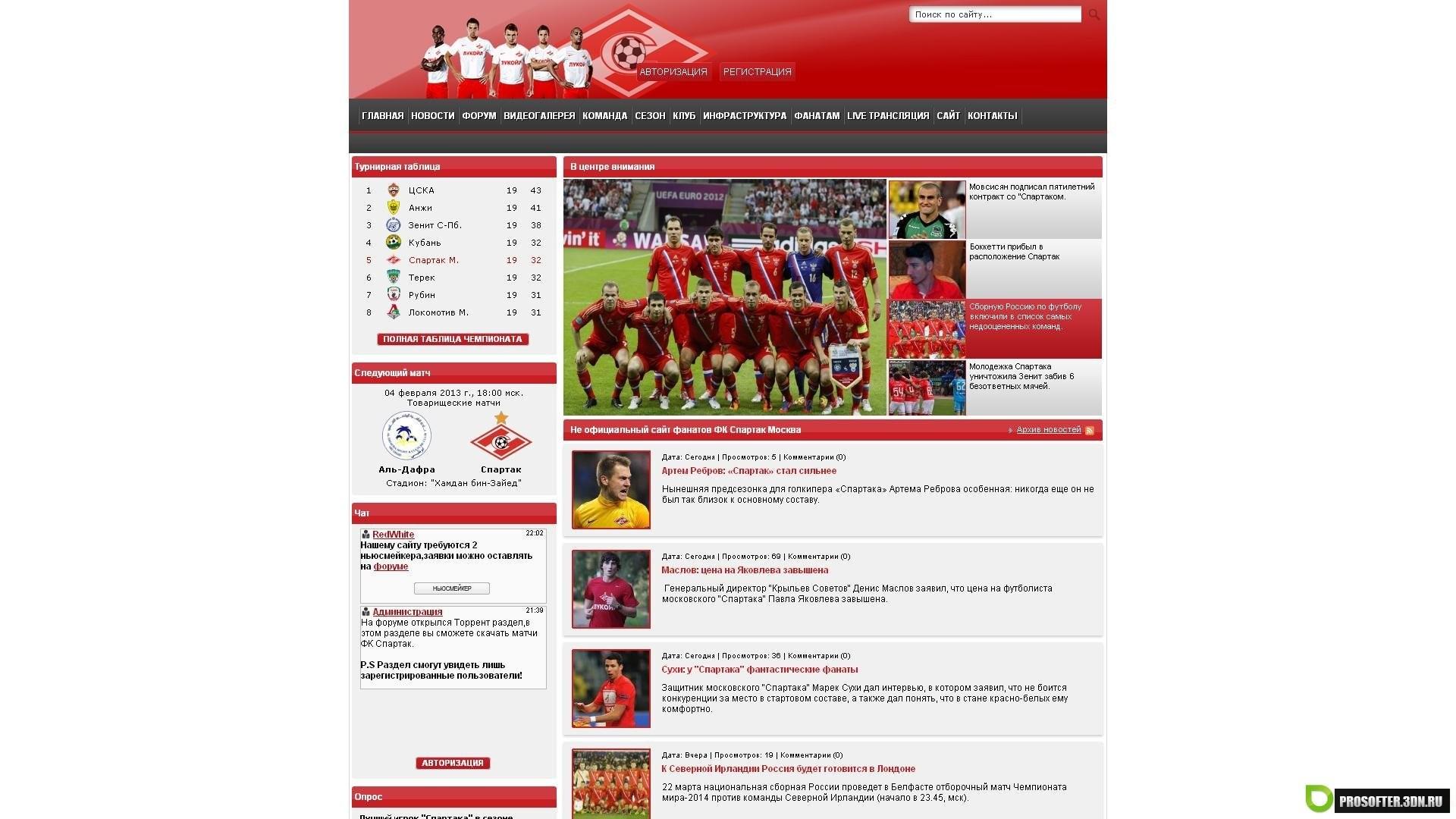 Phpbb шаблон 11373 на тему шаблон сайтов футбол new screenshots big